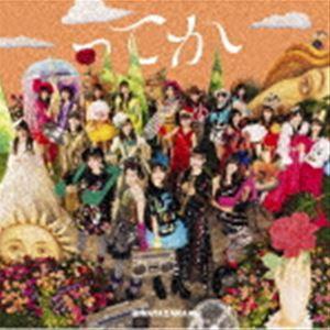 日向坂46 / ってか(TYPE-B/CD+Blu-ray) [CD]