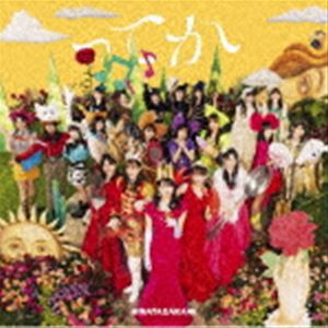 日向坂46 / ってか(TYPE-C/CD+Blu-ray) [CD]