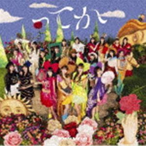 日向坂46 / ってか(TYPE-D/CD+Blu-ray) [CD]