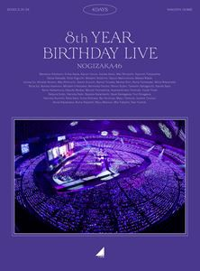 乃木坂46/8th YEAR BIRTHDAY LIVE(完全生産限定...