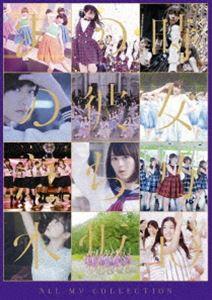 乃木坂46/ALL MV COLLECTION〜あの時の彼女たち...