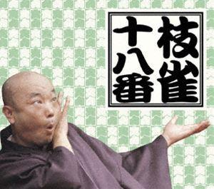 [送料無料] 桂枝雀/十八番 DVD-BOX 通常盤 [DVD]...