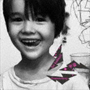 [送料無料] 小沢健二 / So kakkoii 宇宙(完全生...