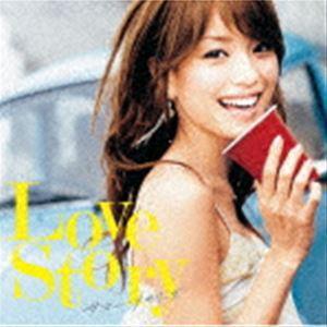 Love Story サマー・メモリーズ [CD]