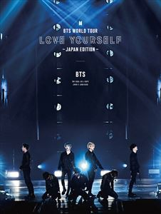 [送料無料] BTS WORLD TOUR 'LOVE YOURSELF' 〜...