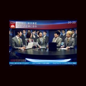 東京事変 / ニュース(初回生産限定仕様盤) [CD]...