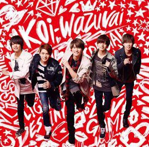[CD][初回仕様] King & Prince/koi-wazurai(初...