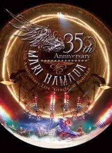 """[送料無料] Mari Hamada 35th Anniversary Live""""..."""