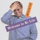 """[送料無料] 村上""""ポンタ""""秀一 / WELCOME TO MY ..."""