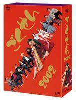 [送料無料] ごくせん 2002 DVD-BOX [DVD]