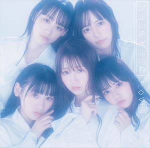 =LOVE / ズルいよ ズルいね(Type-A/CD+DVD) ...