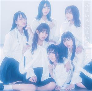 =LOVE / ズルいよ ズルいね(Type-B/CD+DVD) ...