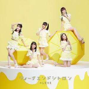=LOVE / ウィークエンドシトロン(Type B/CD+D...