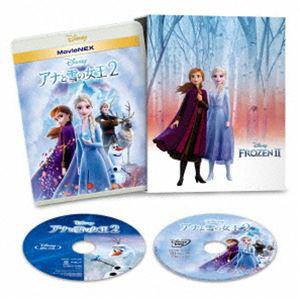 [送料無料] アナと雪の女王2 MovieNEX コンプリ...
