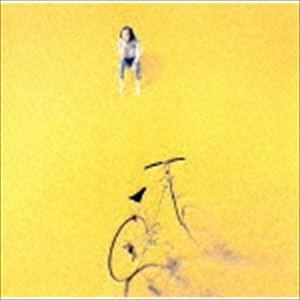 山下達郎 / 僕の中の少年 (2020 Remaster) [CD]...