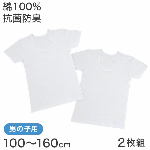フライス編み 男児半袖丸首シャツ 2枚組 100cm〜1...