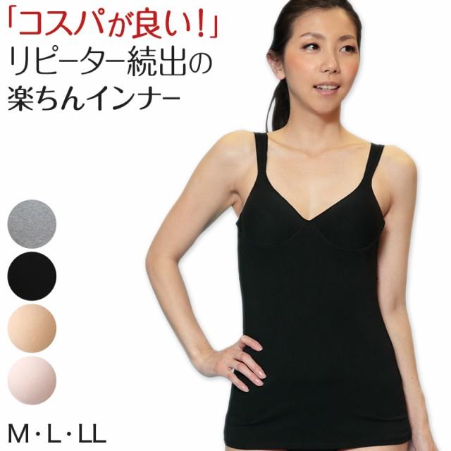 カジュアルギア モールドタンクインナー M〜LL (...