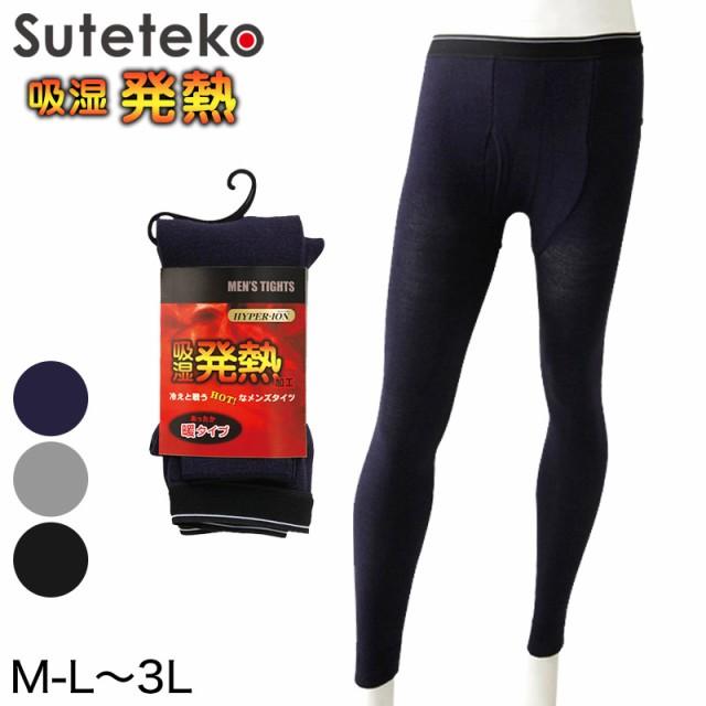 吸湿温熱紳士毛混タイツ M-L〜3L