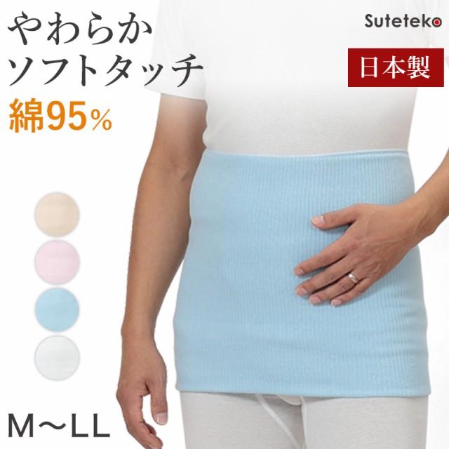 腹匠 メンズ 綿腹巻 二重タイプ M〜LL