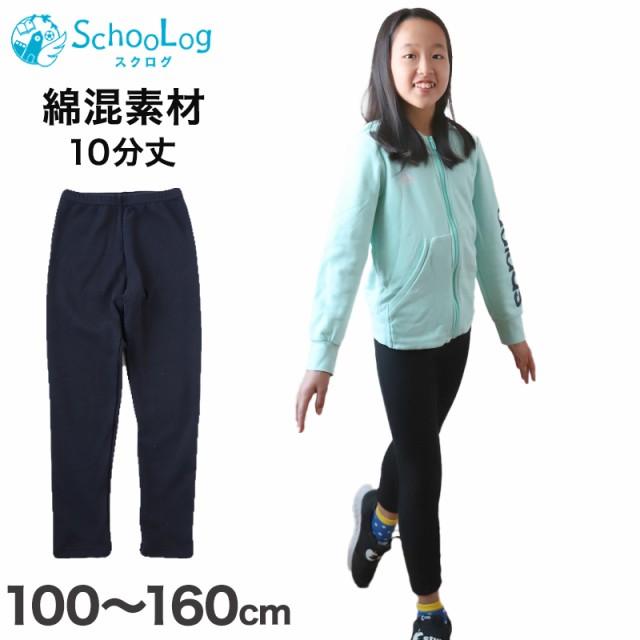 ガールズスパッツ 10分丈スパッツ (100cm〜160cm)...