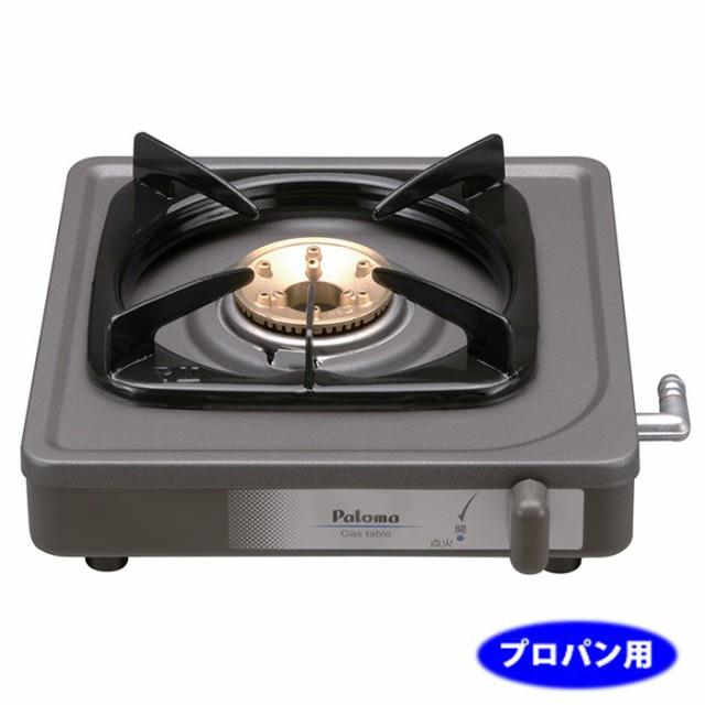 パロマ 【送料無料】PA-E18F-LP 1口ガスコンロ フ...