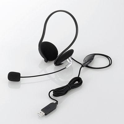 エレコム HS-NB05USV USBスヘッドセットマイクロ...