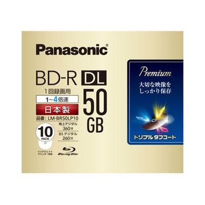 パナソニック LM-BR50LP10 録画用4倍速ブルーレイ...
