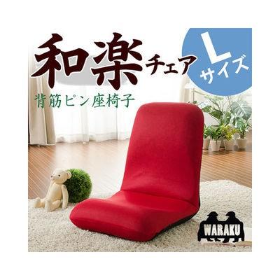 【納期目安:1週間】セルタン 【送料無料】10109...