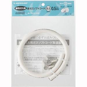 ダンロップホームプロダクツ 【送料無料】4904510...