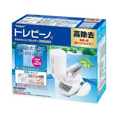 TORAY 【送料無料】MK206SMX 時短・高除去カート...