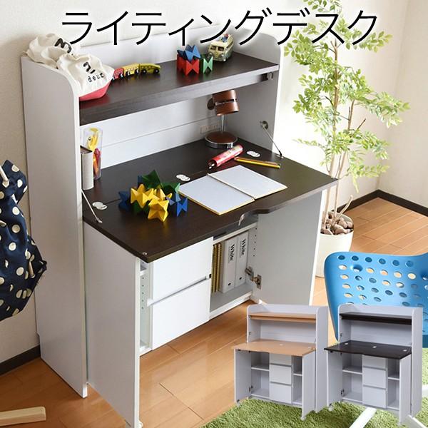 JKプラン 【送料無料】FWD-0278-WHDB 省スペース ...