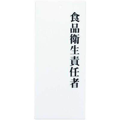 えいむ PPLF501 【メール便での発送商品】 えいむ...
