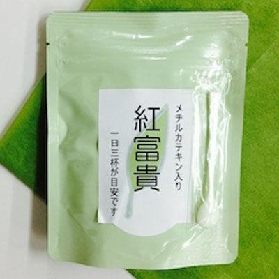 鈴木園 【送料無料】 SZK-BENIFUUKI305 <花粉症...