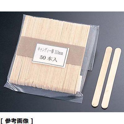 FKY0401 木製アイススティック棒(50本束)