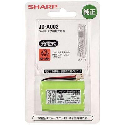 シャープ JD-A002 コードレス子機用充電池 (JDA00...