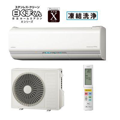 日立 RAS-X40H2-W 『凍結洗浄』搭載Xシリーズプレ...