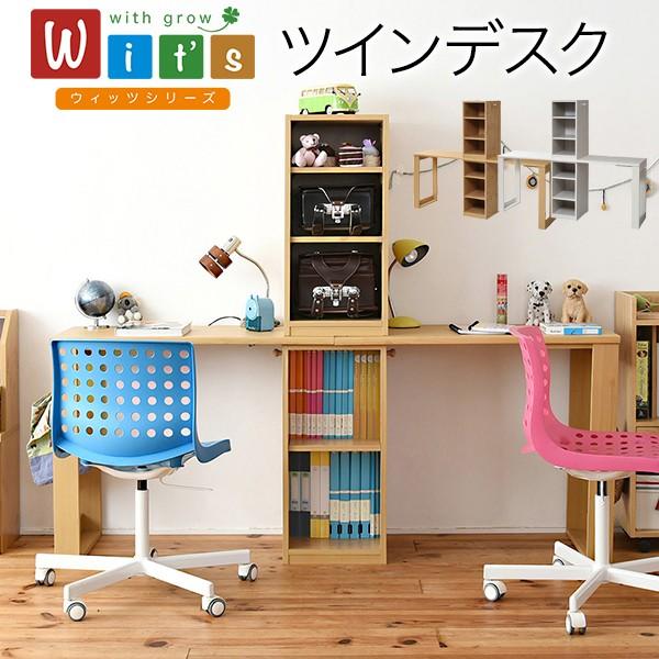 JKプラン 【送料無料】FWD-0001SET-NA シンプル ...