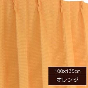 ds-1888662 6色から選べる シンプルカーテン / 2...