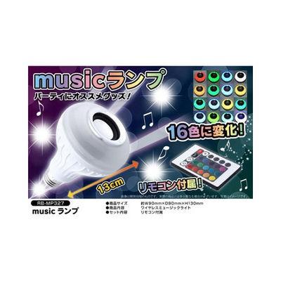 レッドスパイス 【送料無料】RB-MP327 ワイヤレス...