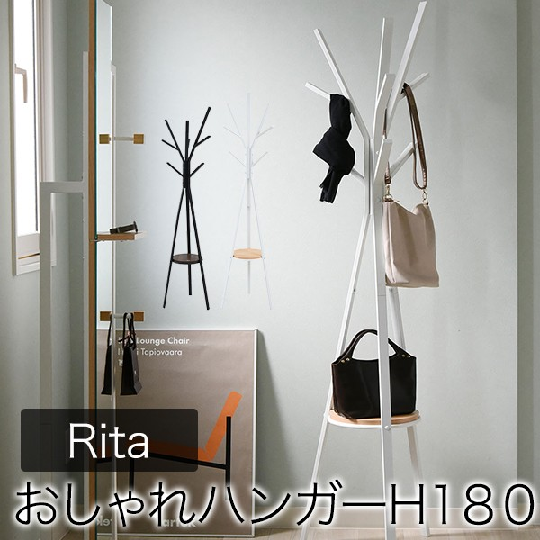 JKプラン 【送料無料】 DRT-1006-WH Rita ポール...