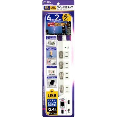 ELPA WBS-LS42USB(W) スイッチ付タップ4個口2mUSB...