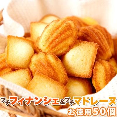 天然生活 SM00010365 一口サイズで食べやすい!!し...