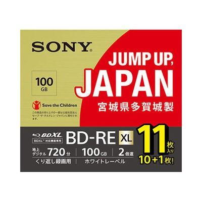 ソニー 11BNE3VNPS2 BD-RE ビデオ用ブルーレイデ...