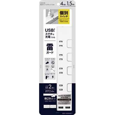 トップランド TPC150-WT 4コンセント個別スイッチ...