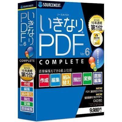 ソースネクスト 0000264090 いきなりPDF Ver.6 CO...