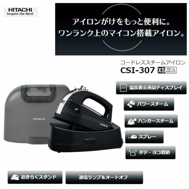 日立 【送料無料】CSI-307-XS マイコン搭載コード...