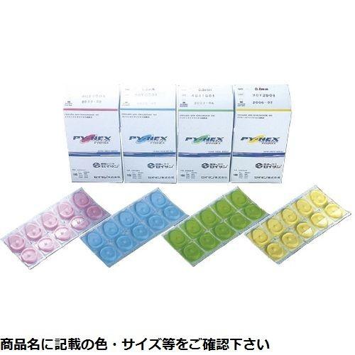 CMD-00079939 セイリンパイオネックス(ピンク) 1....