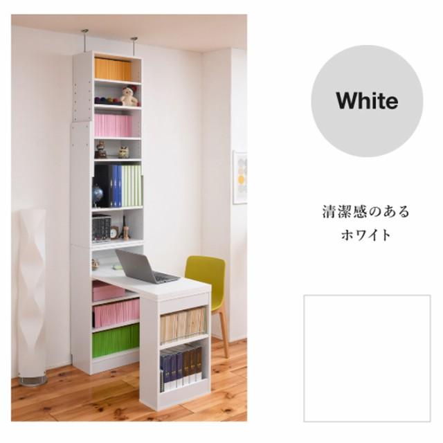 JKプラン 【送料無料】SGT-0133-WH デスク 天井 ...