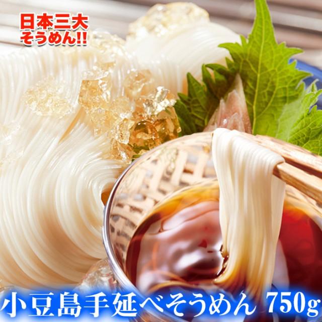 天然生活 【送料無料】SM00010456 【ゆうパケット...