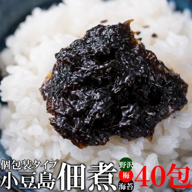 天然生活 【送料無料】SM00010457 【ゆうパケット...